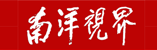 Nan Yang Post